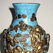 19th Century Chinese Gilt Lohan Porcelain Vase