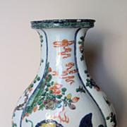 19th Chinese Famille-Verte Porcelain Fluted Vase