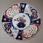 Japanese Imari porcelain Plate