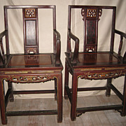 Pair 19th C. Chinese Yumu Armchairs