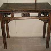 19th C. Chinese Walnut Side Table