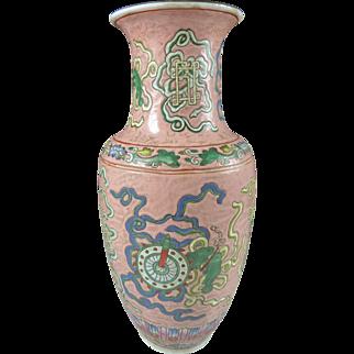 Chinese Tongzhi Porcelain Vase