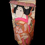 REDUCED Old Doll Fan Oriental Doll & Noise Maker Unusual Wood Cloth