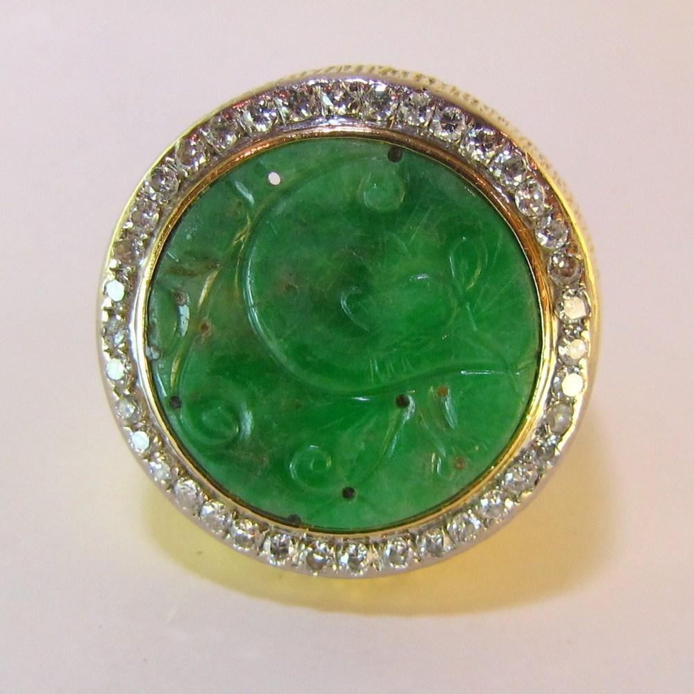 Antique Lavender Jade Ring