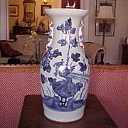 Chinese  vase Qing C. 1860