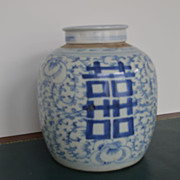 Antique Chinese Qing dynasty Happiness Jar  1800's