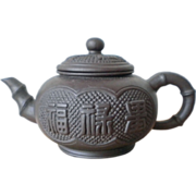 REDUCED Brown clay Chinese teapot with bamboo design spout and handle and LONGEVITY calligraph
