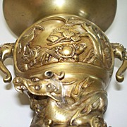 Antique Japanese Bronze Vase  Super Dragon & Phoenix Meiji Period 19thC.