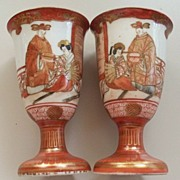 Japanese Kutani Match Pair of Marriage Wine Cups    Meiji Period  Signed