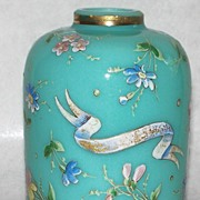 SOLD Antique French Opaline Glass Vase Jar  Raised Enamel Flowers ca 1910