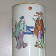 Antique Chinese Export Mandarin Porcelain  Brush Pot or  Small Vase   Late 19th century