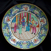 SOLD 18th Century Chinese Mandarin Plate   Mythological Beasts
