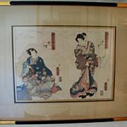 Pair of Antique Japanese Wood Block Prints Utagawa Kunisada Toyokuni 111