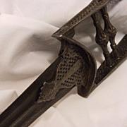 Mughal India Dagger, Katar, c. 1700s