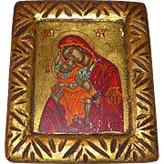 Vintage 19th Century Russian Gilt Icon Mother and Child
