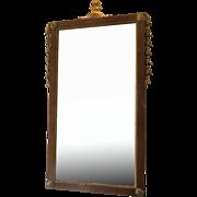 English walnut Queen Anne Mirror