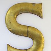 """Vintage Gilt Store Sign Letter """"S"""""""
