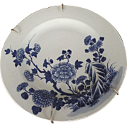 Fine and Large Chinese Blue and White Charger Plate Early 19th Century