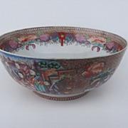 Chinese Export Mandarin Large Punch Bowl