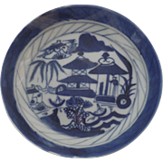 19th Century Small Blue and White Chinese Canton Dish (Perfect Soap Dish)