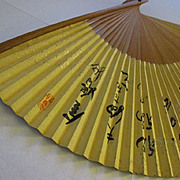 Vintage Japanese Lover's Poetry Folding Fan