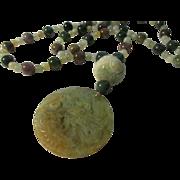 Chinese Jade Pendant of Dragon Chasing Pearl, Mega Jade Ball with Agate and Jade Bead ...