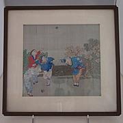 Vintage Japanese Painting on Silk