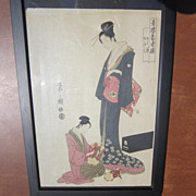 REDUCED Japanese Print of a Wood Block Print of a Geisha Standing Over a Musician, Signed