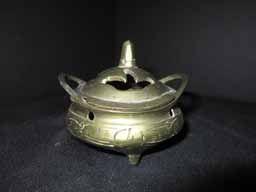 Vintage Brass Incense Burner
