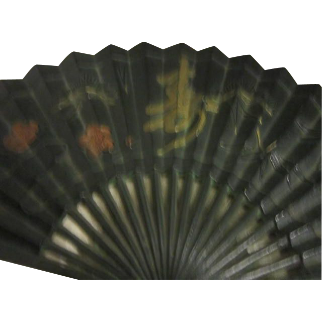 Vintage Iron Fan Wall Hanging