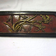 Antique Architectural Chinese Wood Plaque