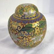 SOLD Vintage Champleve Cloisonne Jar with Lid