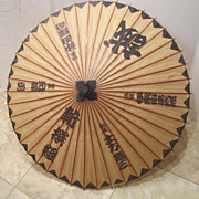 Vintage Oriental Parasol