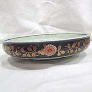 Vintage Japanese Signed Bowl in Wooden Box