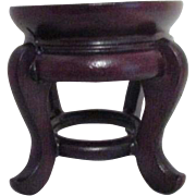 Small Rosewood Presentation Stand/wood display stand