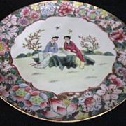 Vintage 3 pc. Chinese Hand Painted Plate, Soup & Rice Bowl