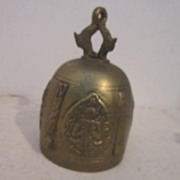 Vintage Brass Bell with Hindu Deities