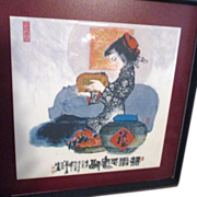 Chinese Ceramic Tile Young woman Holding Pig