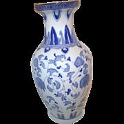 "Blue and White 11"" High Asian Vase"