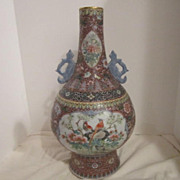 Vintage Large Porcelain Chinese Hand Painted Vase with Scenes of Birds and Flowers