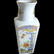 Japanese Hand Crafted Imari Ware Square Porcelain Vase