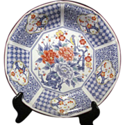 Oriental Serving Bowl with Flowers and Multiple Geometric Patterns
