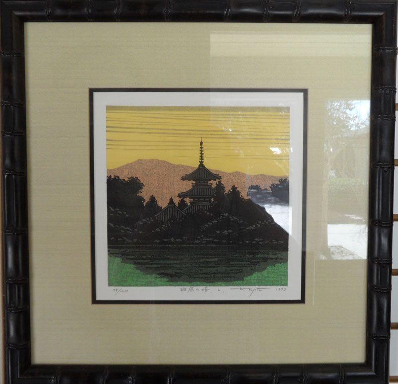 Fujita Fumio 'Temple in Ikaruga' Japanese woodblock print