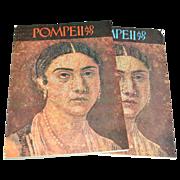 SOLD 1978 2-Volume Set of 'Pompeii And The Exhibition AD 79' Books Plus Bonus!