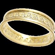 Victorian Gold Filled Ornate Pierced Filigree Bangle Bracelet