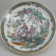 "James Beech Swan Banks Works Staffordshire ""Pekin"" Earthenware Bowl"