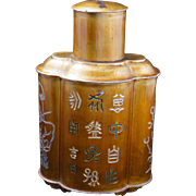 Antique Chinese metal lobed tea caddy with gold patina circa 1900
