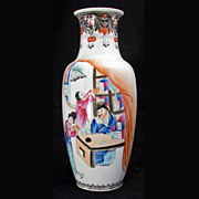 REDUCED Republic Period early 20th Century Chinese Eggshell Porcelain Vase of Scholar Having T