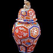 Antique Japanese porcelain faceted covered Imari jar circa late 19th century