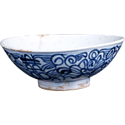 Antique Qing Chinese blue and white porcelain folk art worker's food bowl late 19th century